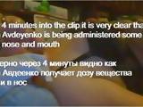 Avdeyenko Yuliya Avdeenko Olga BDSM group whores booz Almaty