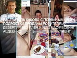 Fashion Week Rotary Club Almaty BDSM Advance Avdeyenko Pous