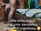 Payyannoor kothiladi