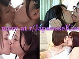 Japanese lesbian kissing compilation