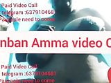 Friend mom Nude Video Call